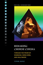 remaking chinese cinema