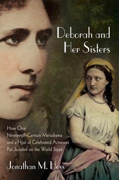 deborah and her sisters